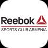 Reebok Sports Club Armenia