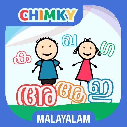 CHIMKY Trace Malayalam Alphabets iOS App