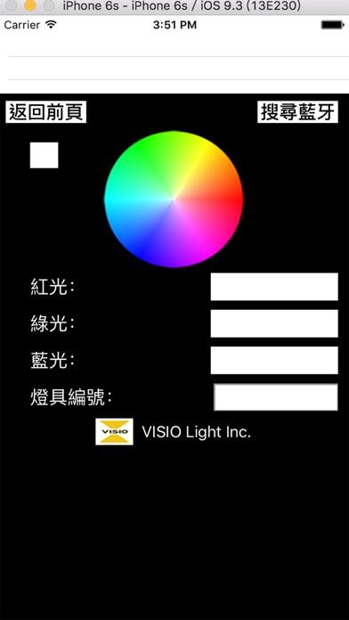 iPhone Screenshot. iPhone Screenshot 1. VISIO Lighting Control app  sc 1 st  iTunes - Apple & VISIO Lighting Control app on the App Store azcodes.com