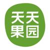 天天果园-全球水果生鲜极速达