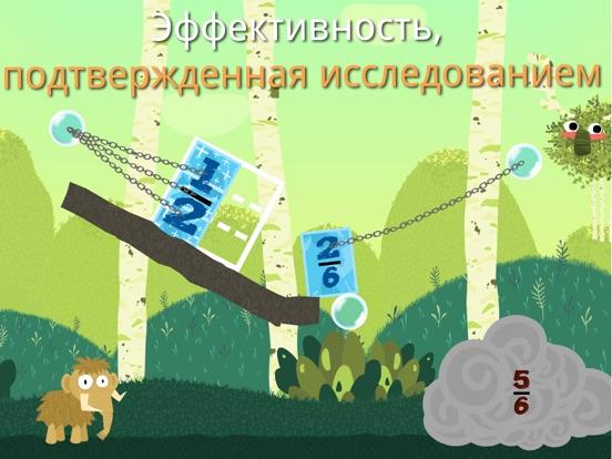 Slice Fractions Скриншоты8