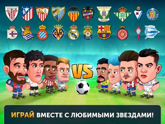 Head Soccer La Liga 2018 для iPad