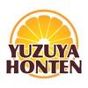 萩の夏みかんや柑橘のギフト通販&お取り寄せなら【柚子屋本店】