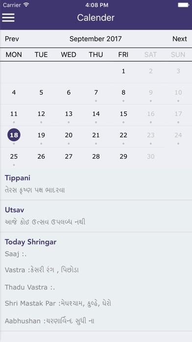 Shri Govardhannathji ni Haveli screenshot 2
