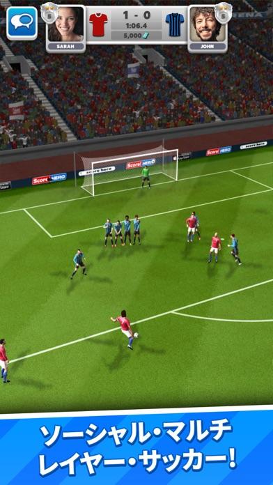 Score! Match screenshot1