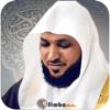 القران الكريم ماهر المعيقلي