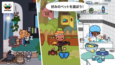 Toca Life: Pets screenshot1