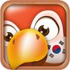韓国語を学ぼう: 韓国に旅行、勉強&住むためのフレーズ&語彙 - Bravolol