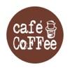 Cafe Coffee - кофе в Москве