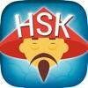 HSK 1 bis 6 Wortschatz Chinesi