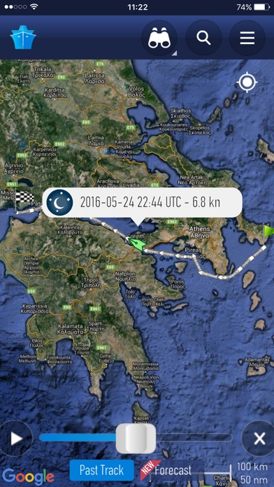 download MarineTraffic - Ship Tracking apps 3