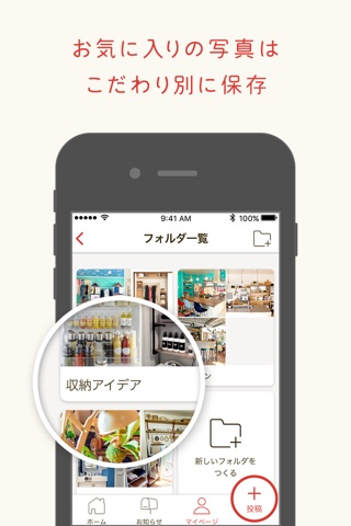 RoomClip 部屋のインテリア・家具・DIYの写真を共有 screenshot 4