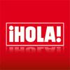 ¡HOLA! ESPAÑA Revista impresa