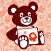Teddy bear - period tracker / ovulation calendar calendar minder period