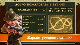 Солдатики - TD стратегия Скриншоты6