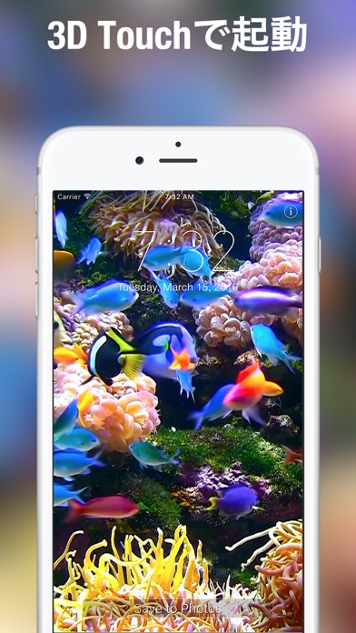 ロック画面用の水族館ライブ壁紙 + screenshot1
