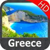 Marine: Greece HD - GPS Map Navigator