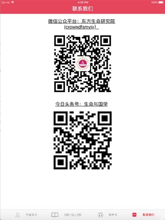 http://is2.mzstatic.com/image/thumb/Purple118/v4/60/3c/f8/603cf856-6e9c-fffd-f128-f3110e91125b/source/576x768bb.jpg