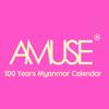 100Y Myanmar Calendar by Amuse