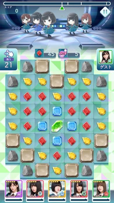 欅のキセキ screenshot1