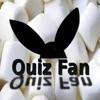 Unofficial Ariana Grande Quiz