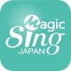 MAGICSING JAPAN karaoke