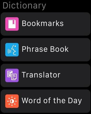 Filipino Dictionary + | App Price Drops