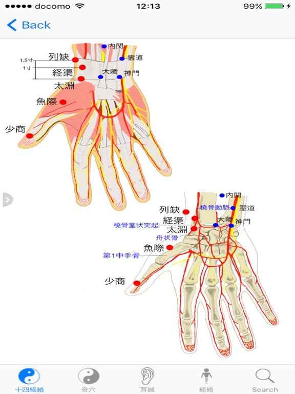 http://is2.mzstatic.com/image/thumb/Purple118/v4/68/bd/d7/68bdd706-9a73-cab3-323c-b79abbf83cc2/source/576x768bb.jpg