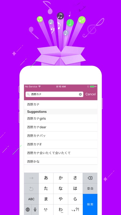 http://is2.mzstatic.com/image/thumb/Purple118/v4/69/c4/48/69c44864-e4ad-07bf-ce44-7815c756cc8c/source/392x696bb.jpg