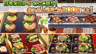 めしクエ グルメアクションゲーム screenshot1