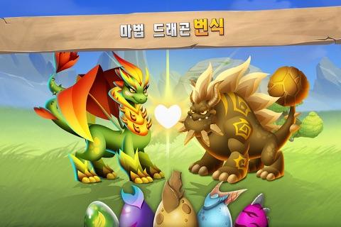Dragon City Mobile screenshot 3