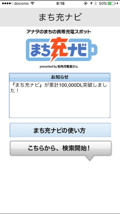 http://is2.mzstatic.com/image/thumb/Purple118/v4/6c/ff/d0/6cffd081-65fe-d234-0666-edd00393dd51/source/392x696bb.jpg