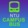 NTU Campus Bus