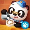 熊貓博士咖啡室 免費版