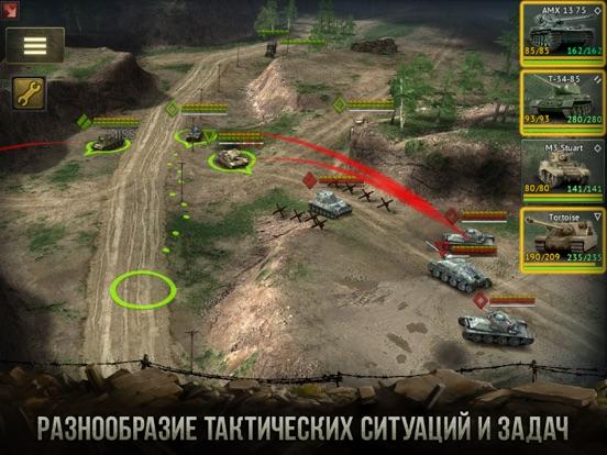 Armor Age: Tank Wars Скриншоты10
