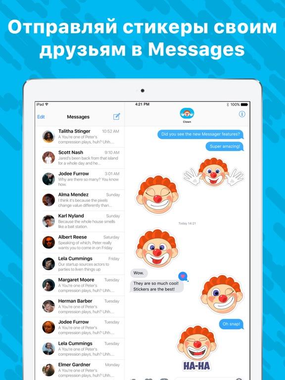Клоун Джой Скриншоты5