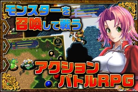 RPG 七聖獣と金色の瞳 screenshot 2