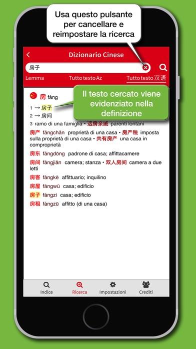 Dizionario Cinese Hoepli App Report on Mobile Action - App Store Optimization and App Analytics