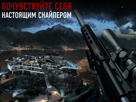 Hitman Снайпер (Hitman Sniper) на iPad