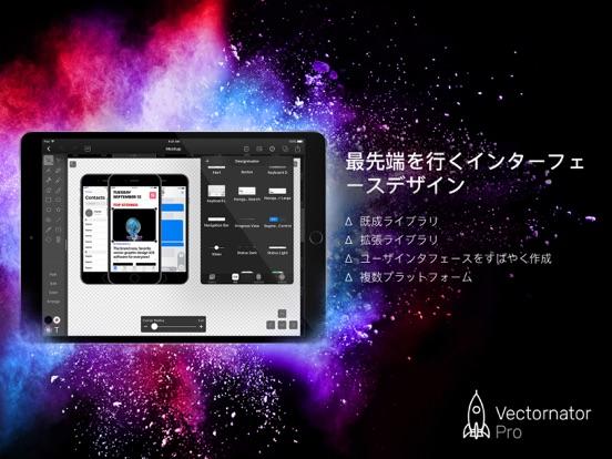 http://is2.mzstatic.com/image/thumb/Purple118/v4/75/bf/d7/75bfd781-cda6-d6b6-dda4-9b3d24691d4e/source/552x414bb.jpg
