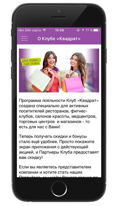 http://is2.mzstatic.com/image/thumb/Purple118/v4/76/43/f1/7643f157-dbdc-89fc-14f3-409fcafd9537/source/392x696bb.jpg