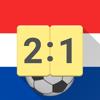 Live Scores for Eredivisie 2017/2018 Football App