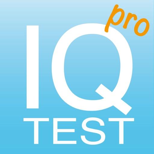 IQテスト Pro