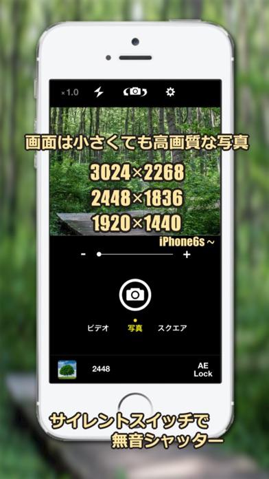 HiVideoS - 縦持ちで横長ワイド撮影 screenshot1