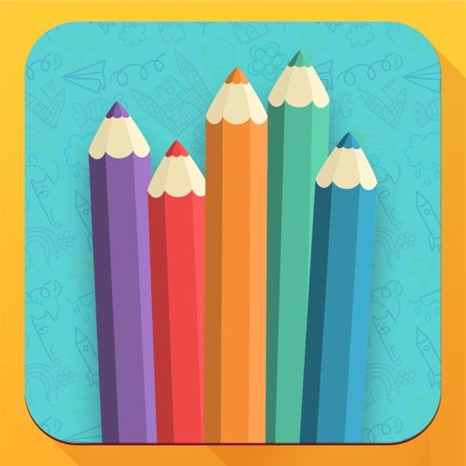 كتاب التلوين: برنامج رسم و تلوين للكبار و الصغار