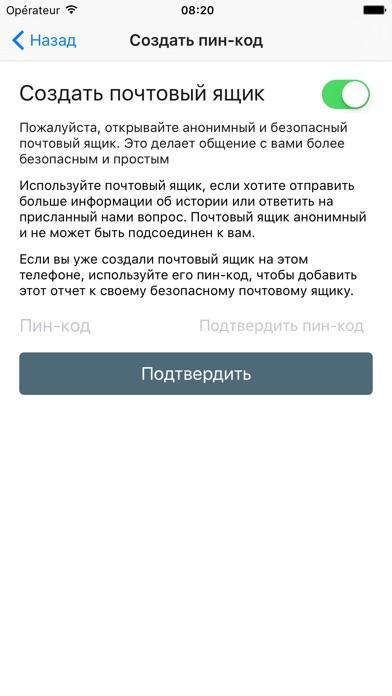 Grundfos Whistleblower SystemСкриншоты 3