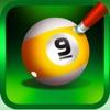 9 Ball Pro Billard Turnier Lite - 2015 Simulator