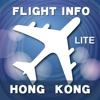 香港國際機場航班資訊 HK Flight Info Lite