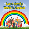 Tausif Akram - Learn Family Words in Russian  artwork