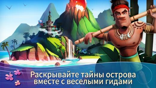 FarmVille: Tropic Escape Screenshot